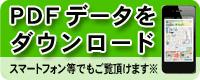 家・DAN PDFをダウンロード